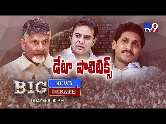 Big News Big Debate : TDP Vs TRS, YCP over AP data || Rajinikanth TV9