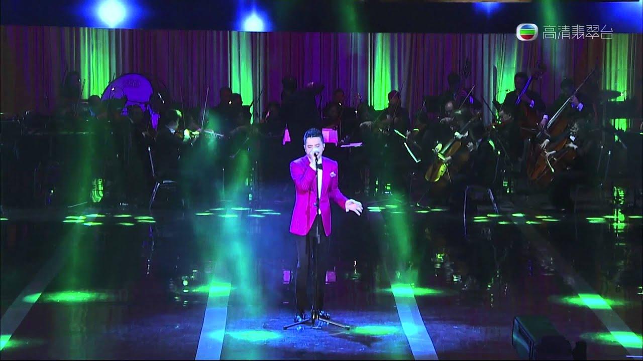 黃耀明 - 張國榮 梅艷芳 (電影主題曲) @第三十二屆香港金像獎頒獎典禮