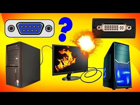 Что будет, если два кабеля от монитора подключить к двум компьютерам