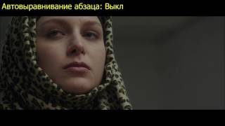 """Новый фильм """"День Патриотов""""-советую всем посмотреть"""