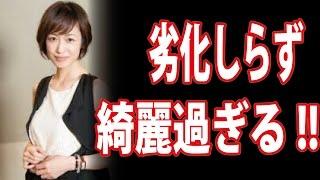 【関連動画】 及川奈央 テレビ恥ずかしい健診 https://www.youtube.com/...