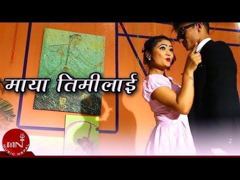 New Dj Song 2075/2018   Maya Timilai - Ram Tamang Ft. Ritu Tamang, Madhav Karki & IP Sharma