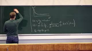 Машинное обучение 1. Лекция 8
