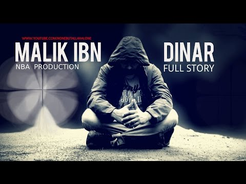 The Story Of Malik Ibn-Dinar ┇Emotional Full Story ᴴᴰ