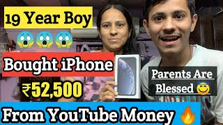 19 Years Old Aatma Nirbhar Boy Buys Iphone Xr Worths ₹52,500 In India From Youtube Money Income 2020