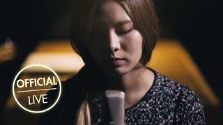 김예림 Lim Kim - Urban Green (Acoustic Live/English Ver.)