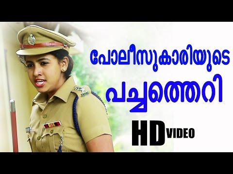 Kerala  Lady Police Shouting  Hd Video