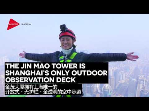 SKY WALK at Jin Mao Tower | Shanghai