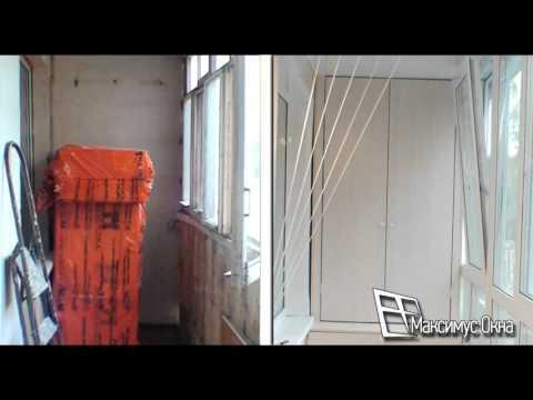 Как установить французский балкон видео..