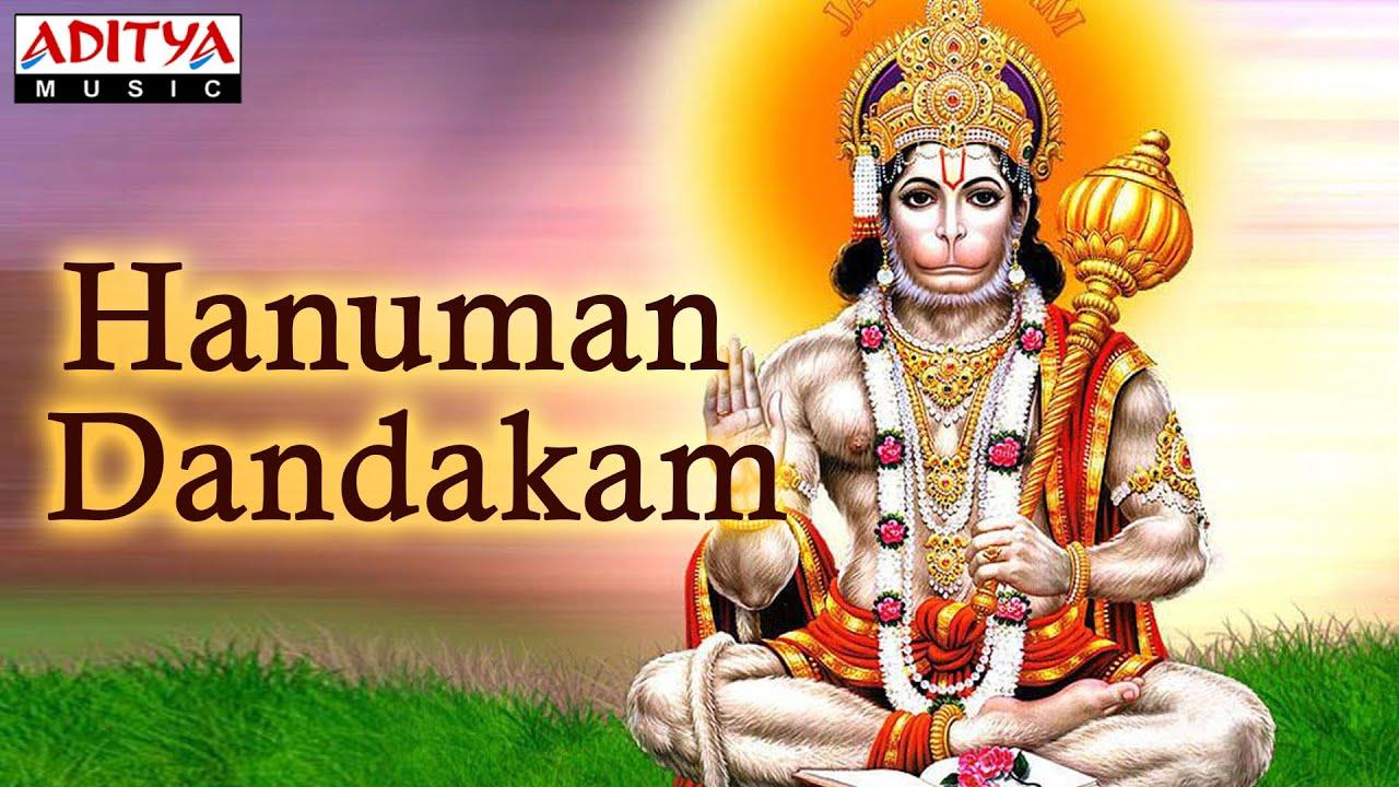 Hanuman Dandakam (Telugu) Nemani Parthasarathy, J SatyaDev,