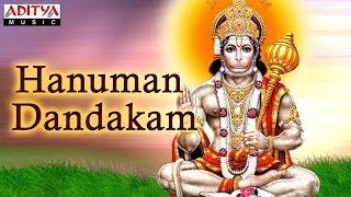 Hanuman Dandakam (Telugu) S.P. Balasubrahmanyam, Nihal, Parthasaradhi, Nithyasanthoshini