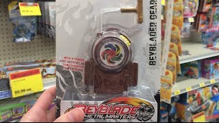 REVUP UNBOXING: Hasbro Beyblade Rev Up Launchers! THE BEST