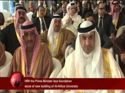 البحرين : Bahrain English News Bulletins 24-02-2016