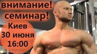 Архив 695.Семинар Ю. Спасокукоцкого 30 июня 16:00