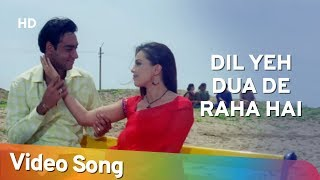 Dil Yeh Dua De Raha Hai HD Zameer The Fire Within 2005 Ajay Devgn Mahima Chaudhry