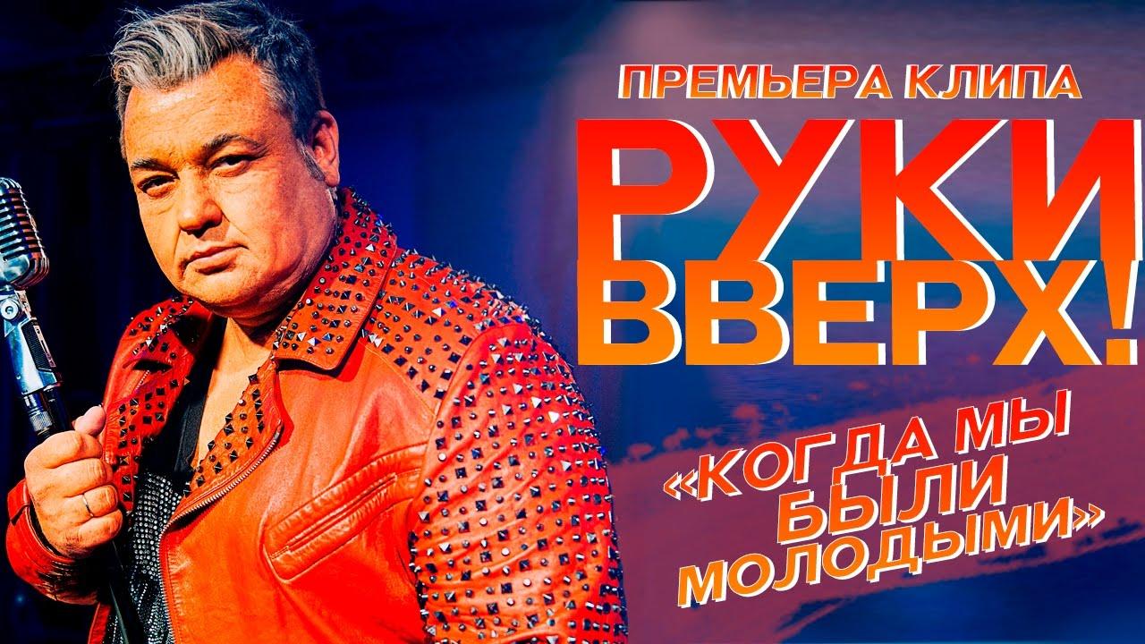 Молодые (драма, реж. Николай Москаленко, 1971 г.)
