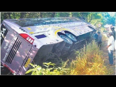 Car Crash Wav File Download