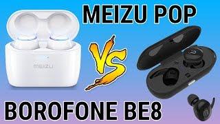 A BAtalha dos EARFONES Bluetooth MEIZU POP VS BOROFONE BE8! Você Precisa saber o RESULTADO JÁ!!!