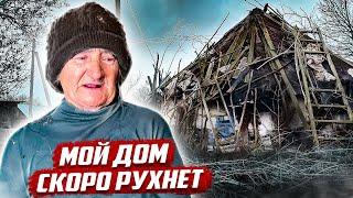 История до слёз! | Орловская обл, Покровский район, д.Башкатово
