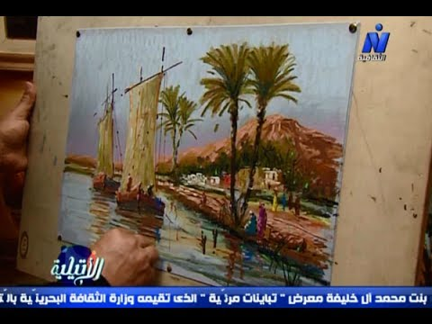 Draw landscape - Nile from Aswan city - in soft pastel color