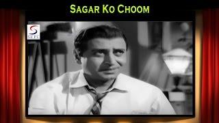 Sagar Ko Choom | Asha Bhosle | Biradari @ Shashi Kapoor, Faryal