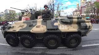 Парад Победы. Владивосток 9 мая 2021 года