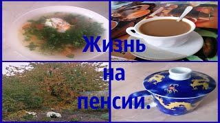Мой кофе, обзор участка и обед .