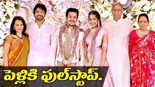 Akhil Akkineni and Shriya Bhupal Marriage Cancelled   Nagarjuna   telugufullscreen