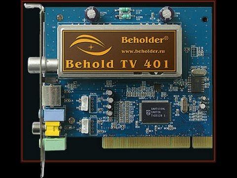 Beholdtv 401  и новая жизнь для старого Pc P2