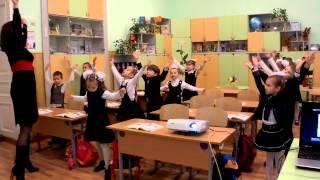 Фізкультхвилинка 1 клас