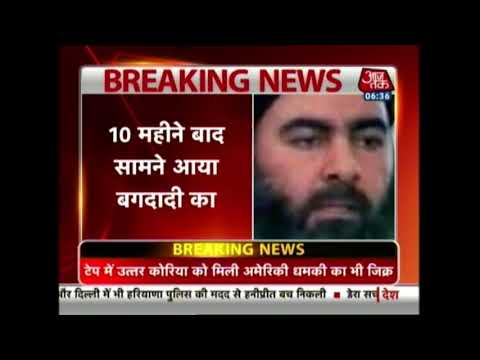After Death Rumours and Long Silence, ISIS Releases Baghdadi's New Message