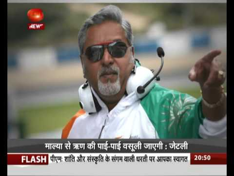 No Bidders For Vijay Mallya's Kingfisher House| 17-03-2016