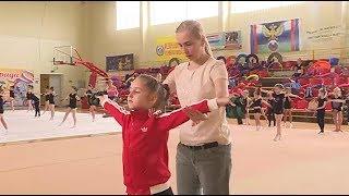 """""""Новости спорта"""": день йоги и тренировочные сборы гимнасток"""