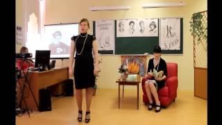 """Открытый урок """"Поэзия серебряного века"""" 16.04.2013г."""