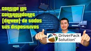 видео DriverPack Solution