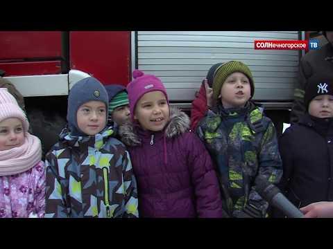 В 4-ой школе Солнечногорска прошла учебная эвакуация