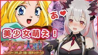 【サクラ大戦】超絶金髪美少女萌え!【周防パトラ / ハニスト】