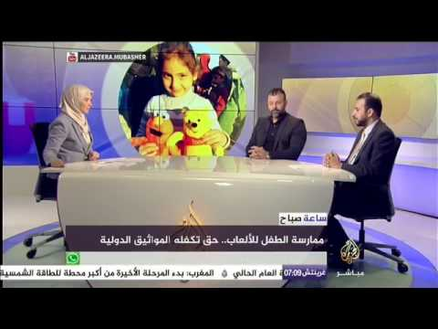 Aljazeera Tv Morning program with Rami Adham