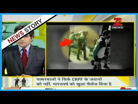 DNA: When will Army take strong action against stone pelters in Kashmir?