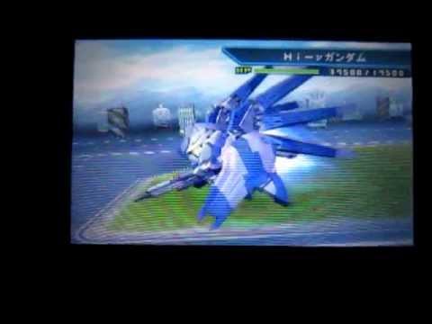 SD Gundam G Generation 3D 流血へのシナリオ Mission Area X route