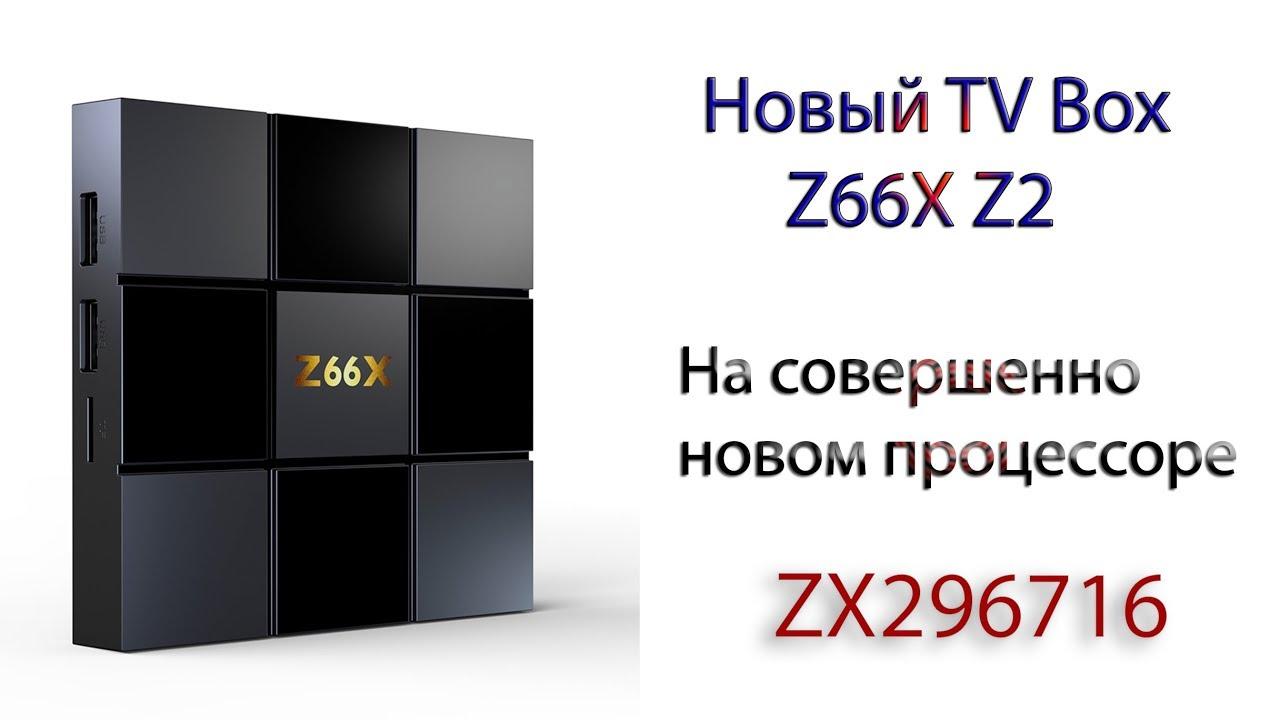 Docooler M9S-Pro S905 TV Box 3+32GB.Достойный для рассмотрения .