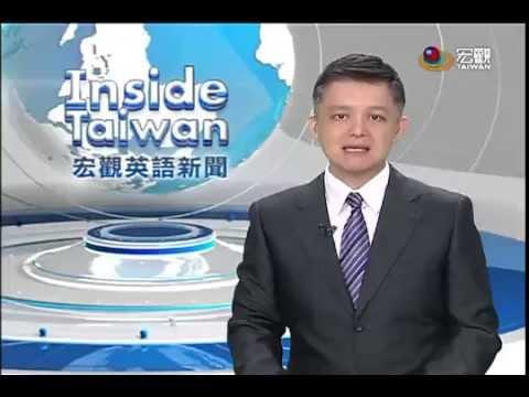 〔柯文哲〕台北市免費無線上網 將擬限時限量 Taipei Free Wi Fi network limited usage in the future—宏觀英語新聞