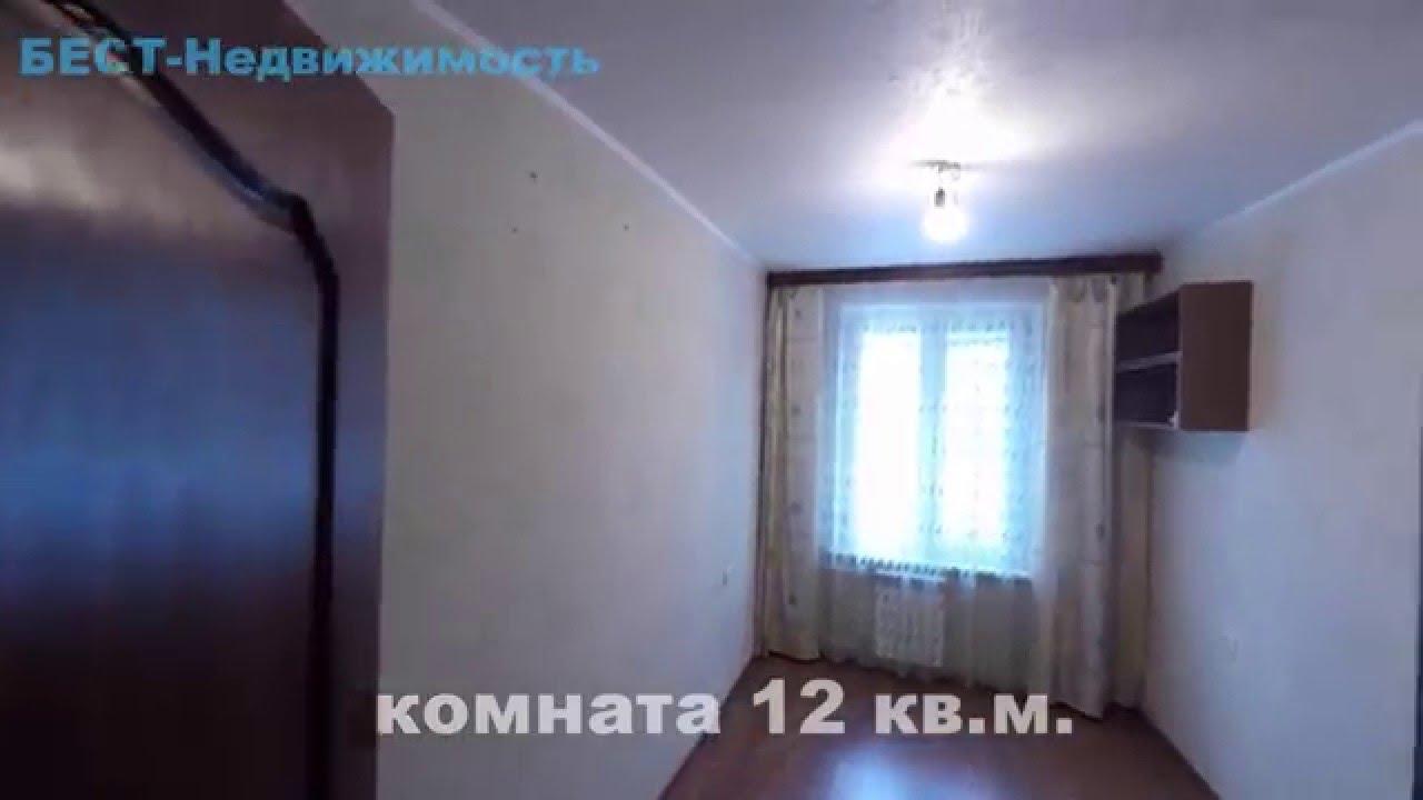 Купить комнату | Василевский остров | Купить комнату СПб - YouTube