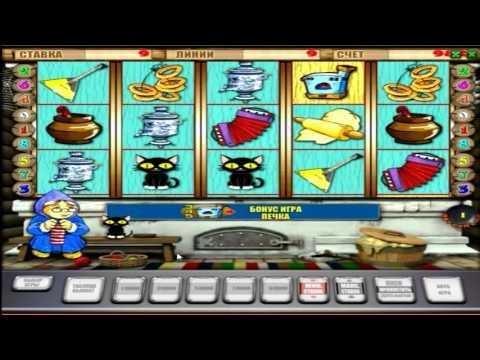 Видео обзор игрового автомата Кекс (keks) от портала Igrovye-avtomati.net