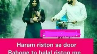 Love Marriage/ Bhaag kar Nikah karna/ Nikah se pehle mohabbat karna kaisa? (Ehsas bhai & AFFU KHAN)