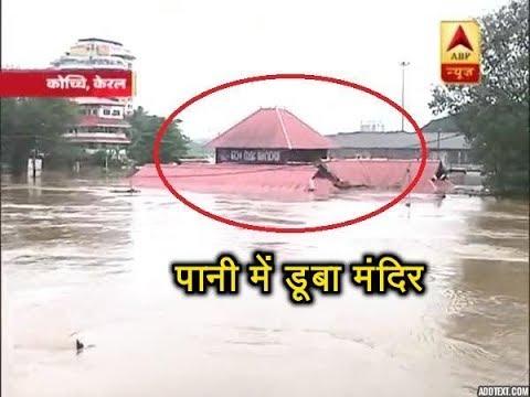 Twarit Vishesh: As Kerala Battles Floods, Death Toll Reaches 26   ABP News