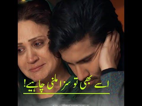 khuda-aur-mohabbat-season-3-whatsapp-status||sad-urdu-poetry||heart-touching-urdu-poetry