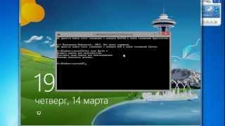 Как сбросить пароль пользователя в Windows 8?(Мой блог: http://mstreem.ru Как сбросить забытый пароль пользователя в Windows 8? Инструкция: http://mstreem.ru/files/password.txt P.S...., 2013-03-14T14:28:45.000Z)
