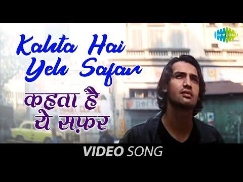 Kahta Hai Yeh Safar   Official Video  Bada Din   Marc Robinson, Tara Deshpande   Kumar Sanu