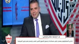 الزمالك اليوم | تعرف علي موقف نادي المقاولون العرب من طلب الزمالك تأجيل المباراة بالدوري